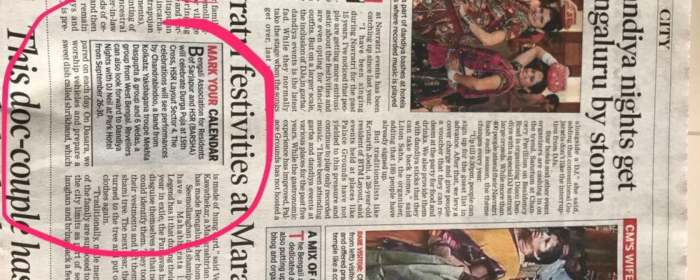 Our Durga Puja has been published in TOI