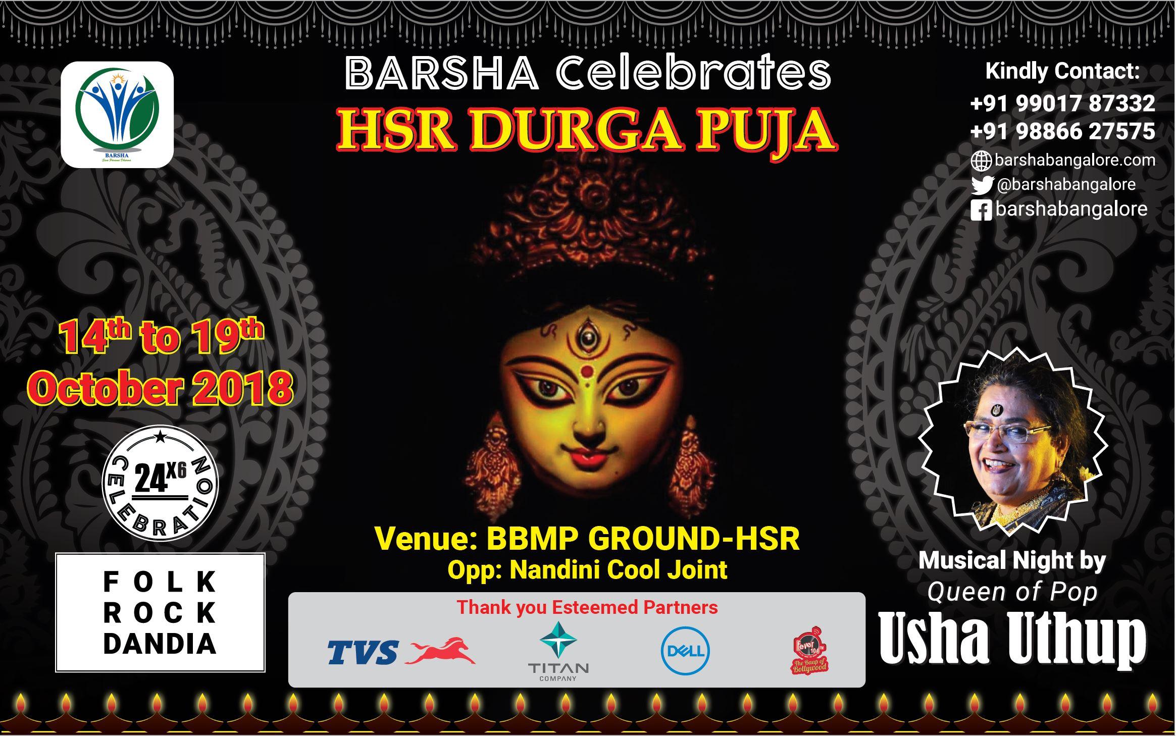 Barsha Bengali Association in HSR Layout organises the biggest Durga Puja in Bangalore