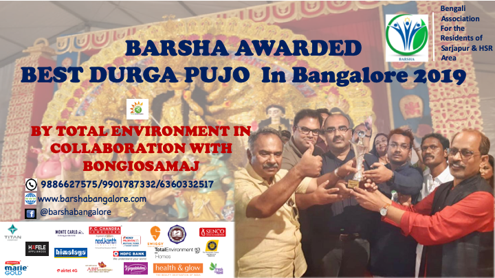 Barsha Bengali Association in HSR Layout organises the biggest Durga Puja in Bangalore